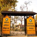 Bardiya National Park Gate